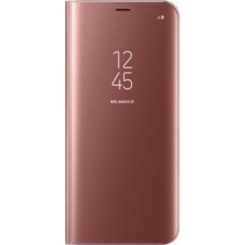 9683dd8648 Θήκη Clear View Cover Για Samsung Galaxy A8 2018 - Ροζ Χρυσό