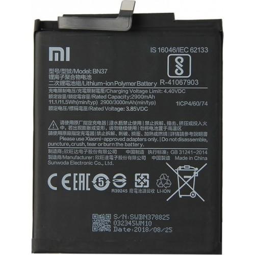 Μπαταρία Xiaomi BN37 για Xiaomi Redmi 6 - 6a