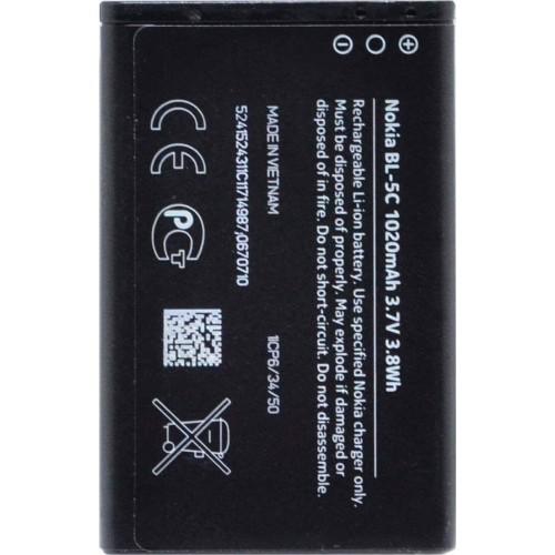Original Μπαταρία Nokia BL-5C 1020mAh (Bulk)